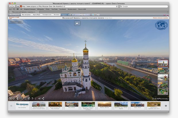 В интернете появился бесплатный виртуальный тур по Кремлю. Изображение № 1.
