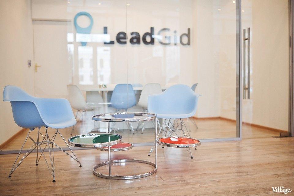 Офис недели (Петербург): LeadGid иSmart City. Изображение № 6.