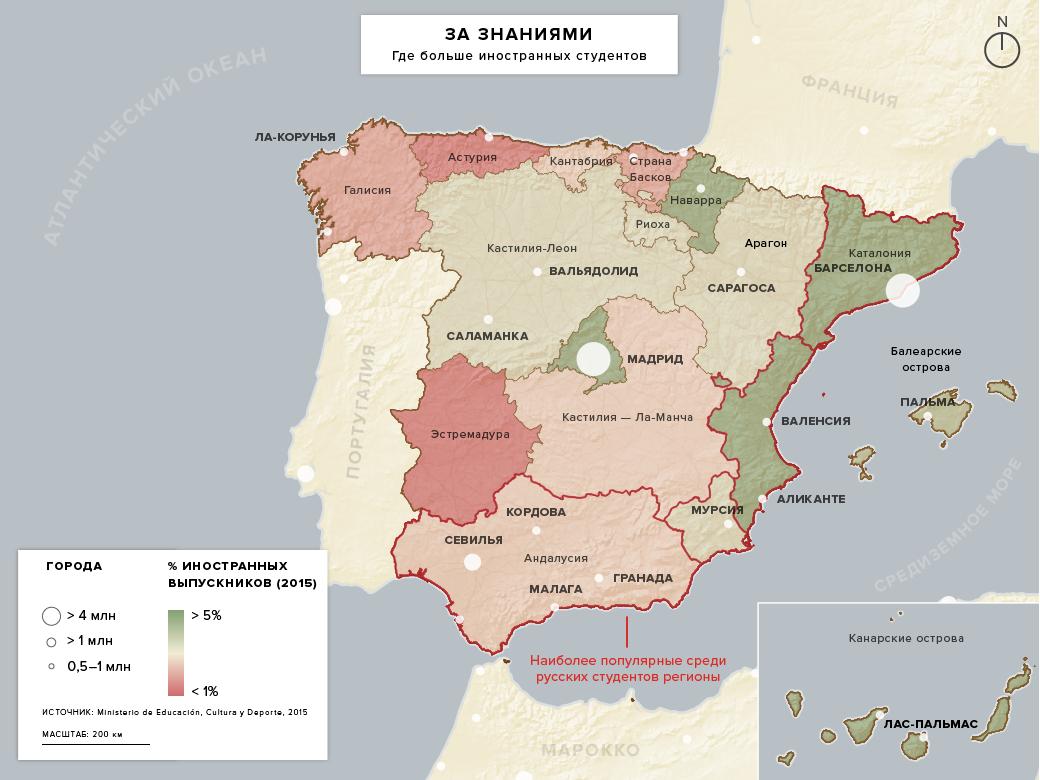 Стоит ли переезжать в Испанию. Изображение № 7.