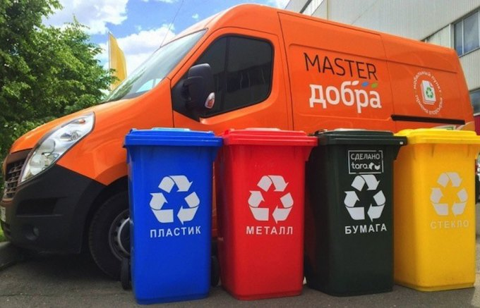 В Москве появятся мобильные пункты для раздельного сбора мусора. Изображение № 1.