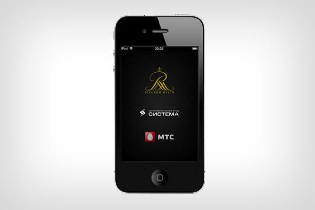 Как на ладони: 12 iPhone-приложений для Петербурга. Изображение № 67.
