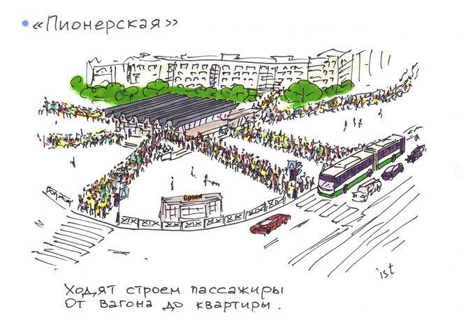 Иллюстратор изобразил ещё десять станций петербургского метро. Изображение № 1.