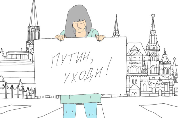 Эксперимент The Village: Как провести одиночный пикет в Москве. Изображение №9.