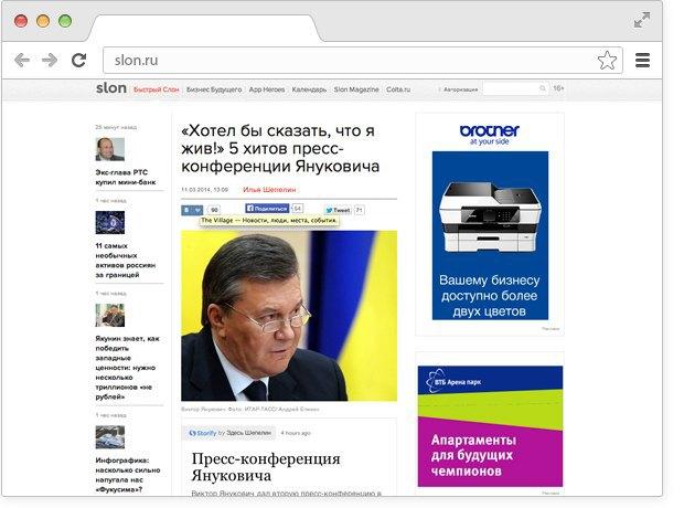 Вакансия в порноиндустрии, хиты Януковича исамые похмельные месяцы вTwitter . Изображение № 1.