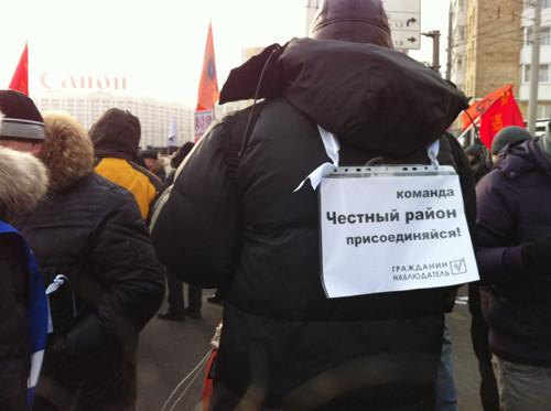 Онлайн-трансляция: Шествие и митинг «За честные выборы». Изображение № 15.