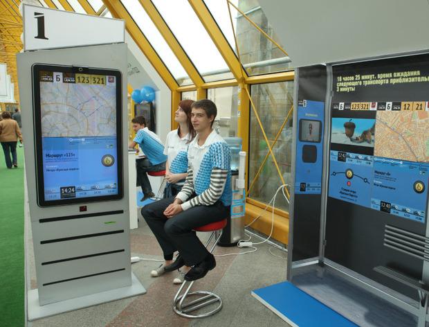 В Москве появятся «умные» автобусные остановки. Изображение № 3.