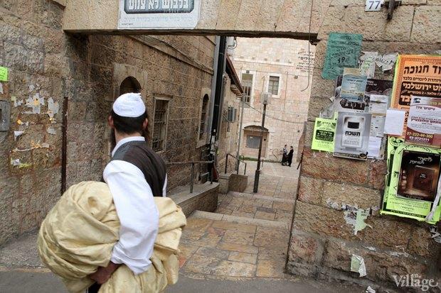 Часть целого: Район Меа Шеарим вИерусалиме. Изображение № 16.