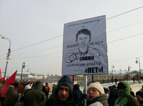 Онлайн-трансляция: Шествие и митинг «За честные выборы». Изображение № 22.