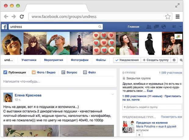 Где продавать ненужную одежду вМоскве. Изображение № 1.