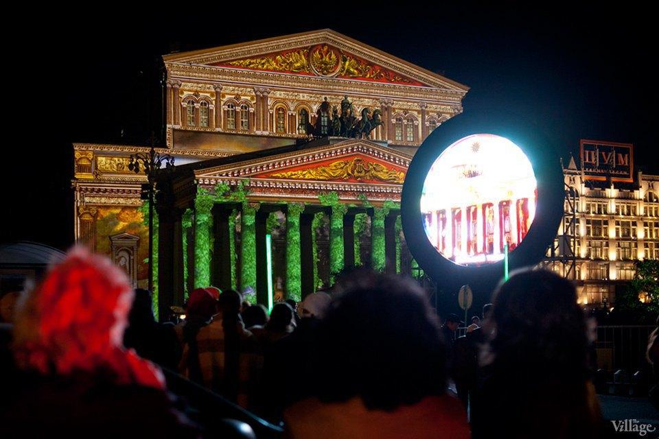 Фото ночи: Фестиваль «Кругсвета». Изображение № 12.