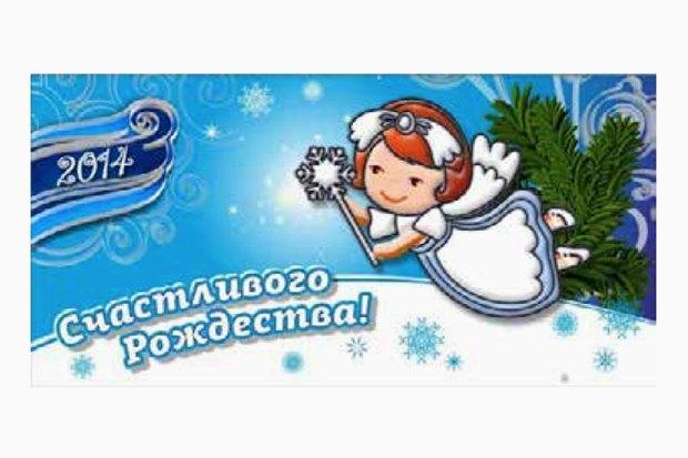 Как украсят Москву кНовомугоду. Изображение № 23.