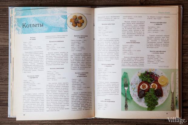 Кулинарное чтиво: Ресторатор Екатерина Дроздова о 10 книгах. Изображение № 32.