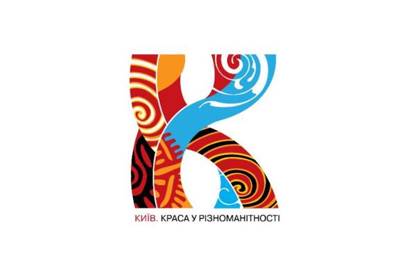 Мнение: Участники и жюри конкурса на логотип Киева — о финалистах и уровне работ. Зображення № 3.