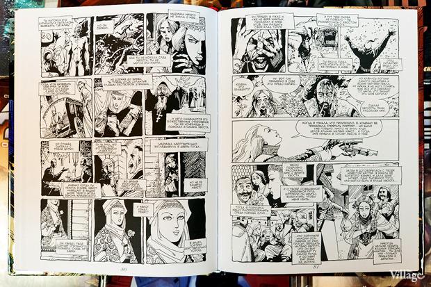 Раскадровка: 6 магазинов илавок с комиксами вПетербурге. Изображение № 75.