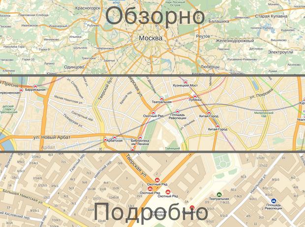 «Яндекс» выпустил подробную карту мира. Изображение № 9.