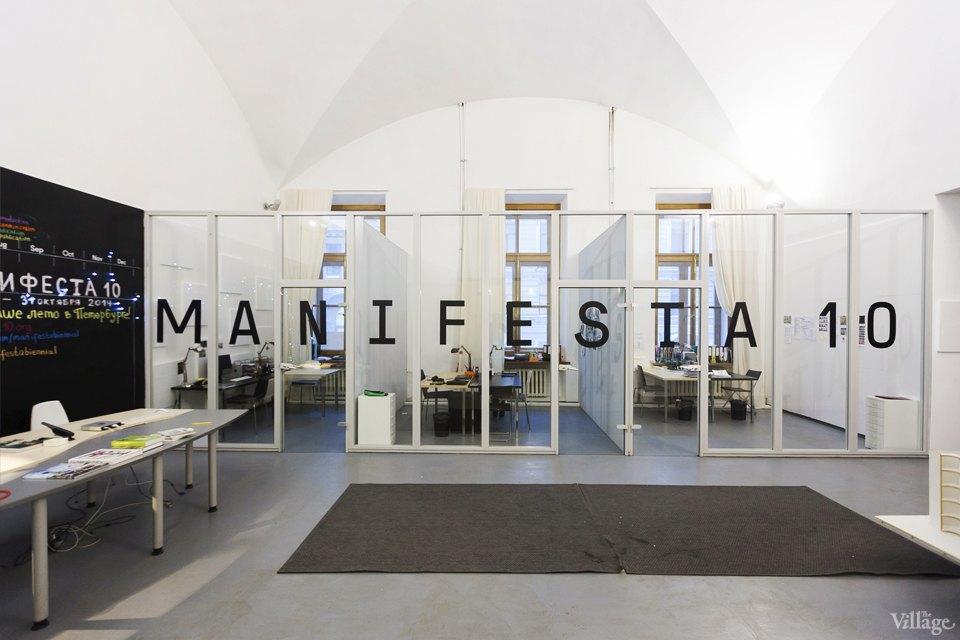Интерьер недели (Петербург): Офис биеннале современного искусства Manifesta 10. Изображение № 11.