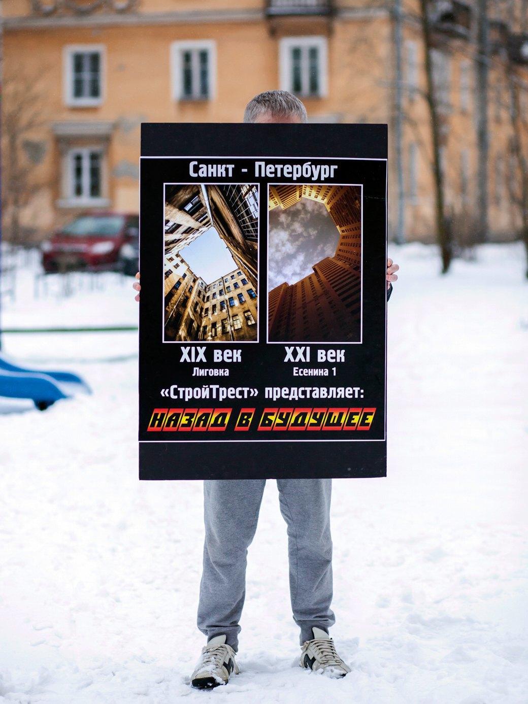 Местный житель Михаил держит плакат, сделанный защитниками Старопарголовского жилмассива. Изображение № 20.