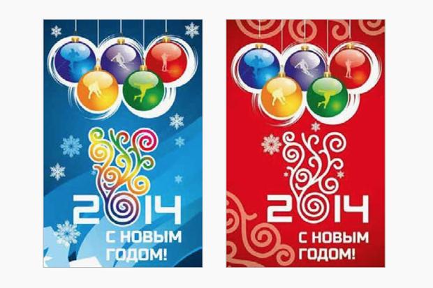 Москву к Новому году украсят в олимпийском стиле. Изображение № 16.