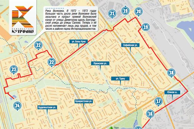 На районе: Как создать локальную газету ивелопутеводитель по Купчину. Изображение № 3.
