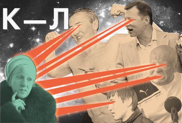 Итоги 2011: Главные слова и фразы уходящего года. Изображение № 11.