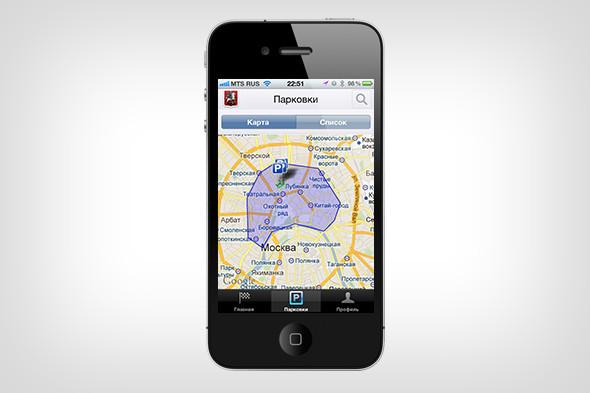 Приложение, которое позволяет найти парковку в городе, уже работает в тестовом режиме. Изображение № 26.