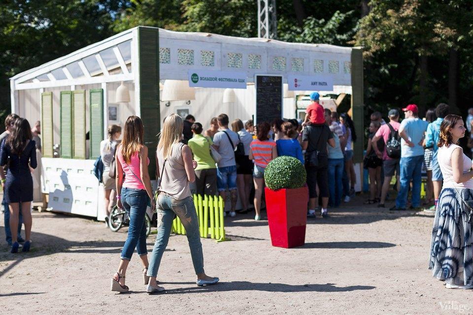 Люди в городе: Посетители фестиваля «О да! Еда!». Изображение № 17.