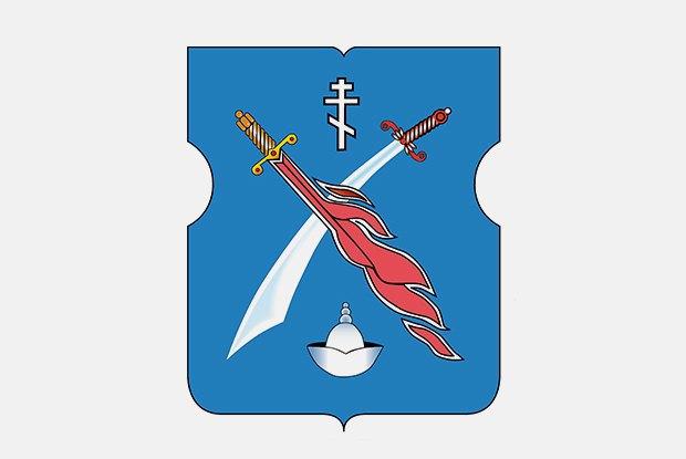Всем бобра: Самые нелепые гербы районов Москвы. Изображение № 17.