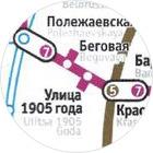 12 ошибок в новой схеме московского метро. Изображение №12.