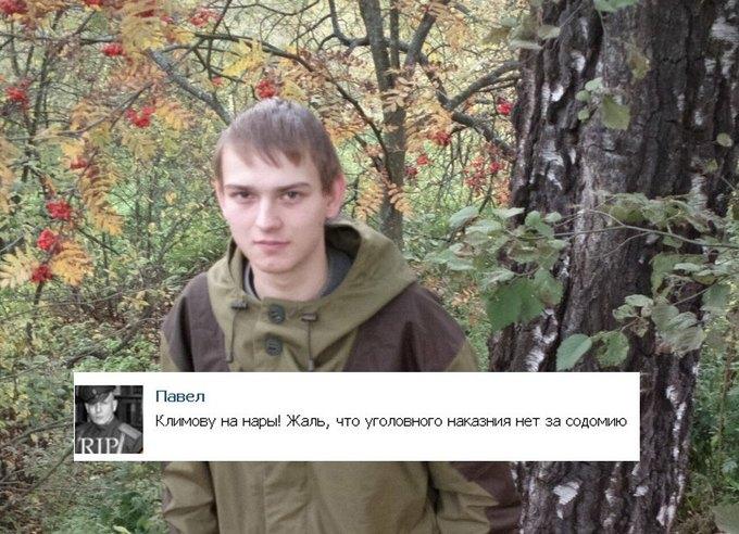 Приложение MyIdol, интервью Павла Дурова и новый клип группы 5'nizza. Изображение № 2.