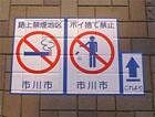 Изображение 13. Огонька не найдется: 6 мировых кампаний против курения.. Изображение № 15.