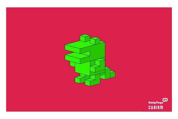 Серия объектов и графики Cubism. Изображение № 11.