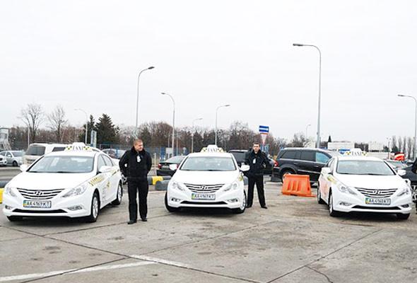 Специальная служба такси будет возить пассажиров от Борисполя до Киева. Зображення № 5.