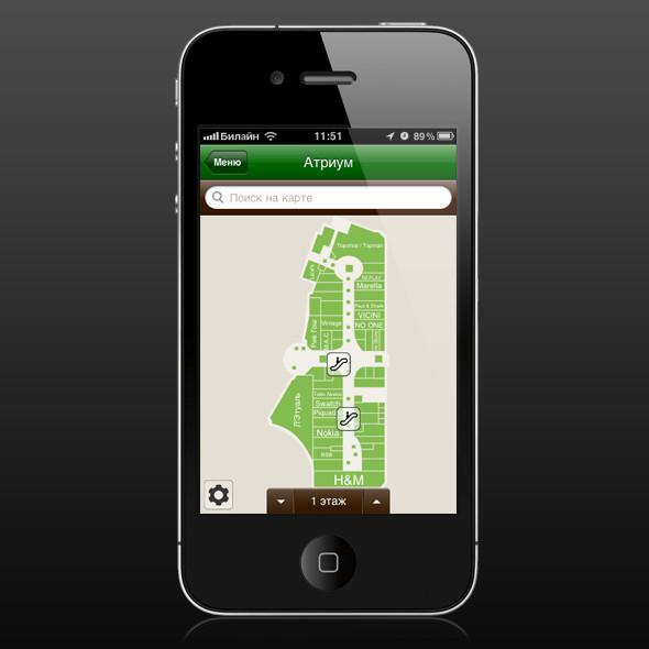 Для торговых центров Москвы появилось мобильное приложение. Изображение № 5.