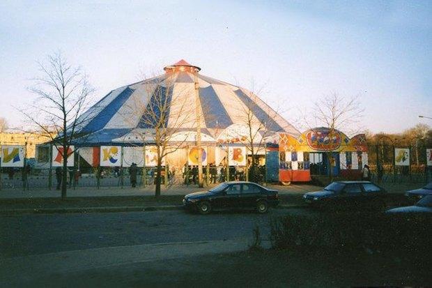 Итоги недели: платная парковка, перевод международных рейсов в новый терминал и ремонт цирка. Изображение № 1.