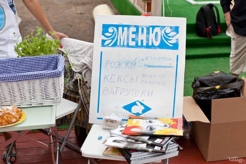 Жующие вместе: «Ресторанный день» в Москве. Изображение № 40.