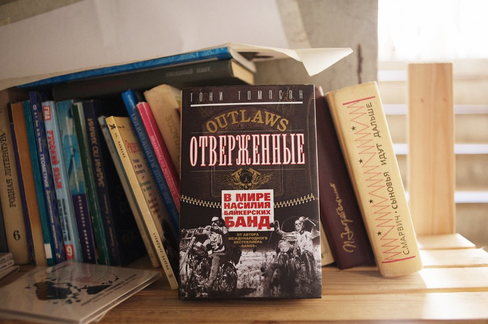 5 книг на майские праздники. Изображение № 3.