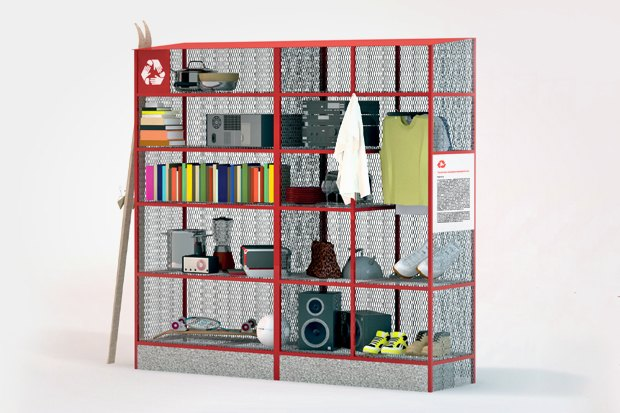 «ПроФОРМА»: 20 идей малых объектов городской среды. Изображение № 32.