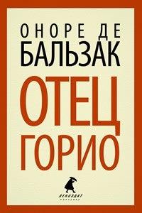 Обновлённый «Лениздат» выпустил серию с классикой по 100 рублей. Изображение № 20.