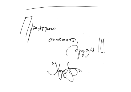 Шеф дома: Котлета из цесарки и пирог-галета Дениса Крупени. Изображение № 129.