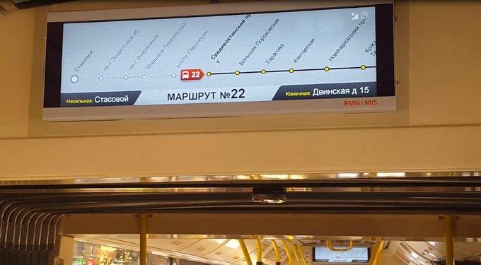 Вавтобусах появились информационные табло скурсом валют ипогодой . Изображение № 1.