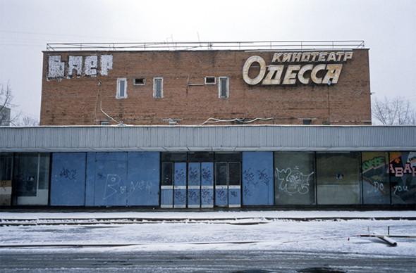 Изображение 21. На последнем дыхании: пустующие кинотеатры Москвы.. Изображение № 17.