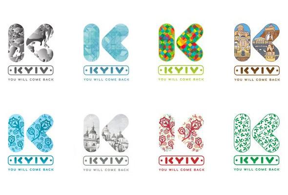 Первые варианты официального логотипа Киева появились в интернете. Зображення № 17.