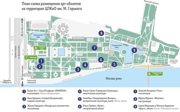 В парке Горького открылась