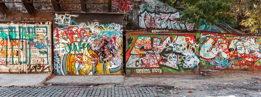 Куратор Анна Нистратова о том, почему все вокруг заговорили об уличном искусстве. Изображение № 4.
