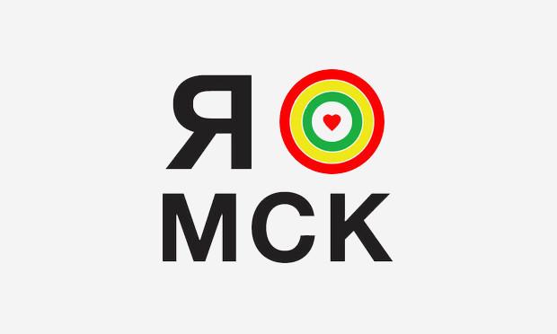 Для Москвы придумали ещё один логотип. Изображение №1.