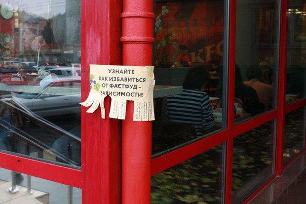 В Москве появилась горячая линия для борьбы с зависимостью от фастфуда. Изображение № 2.