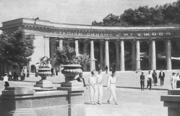 Стадион имени Николая Ежова, фото 1938 года. Изображение № 6.
