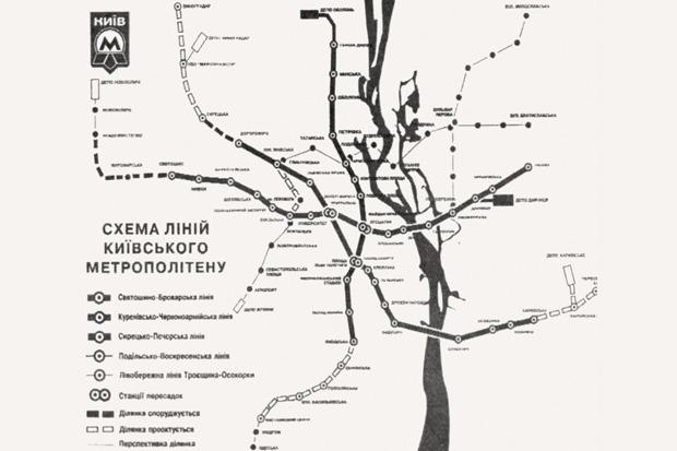 Четвёртая линия: Все проекты метро на Троещину. Зображення № 8.