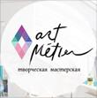 Интерьер недели (Петербург): Творческая мастерская Art & Métier. Изображение №1.