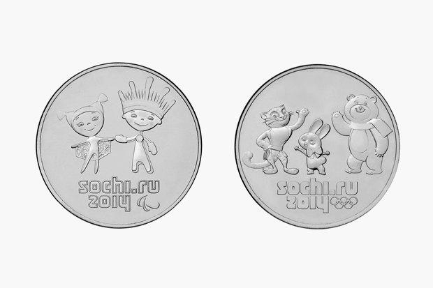 Центробанк выпустил 25-рублёвые монеты к Олимпиаде в Сочи. Изображение № 2.